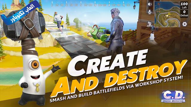 تحميل لعبة creative destruction للاجهزه الضعيفة