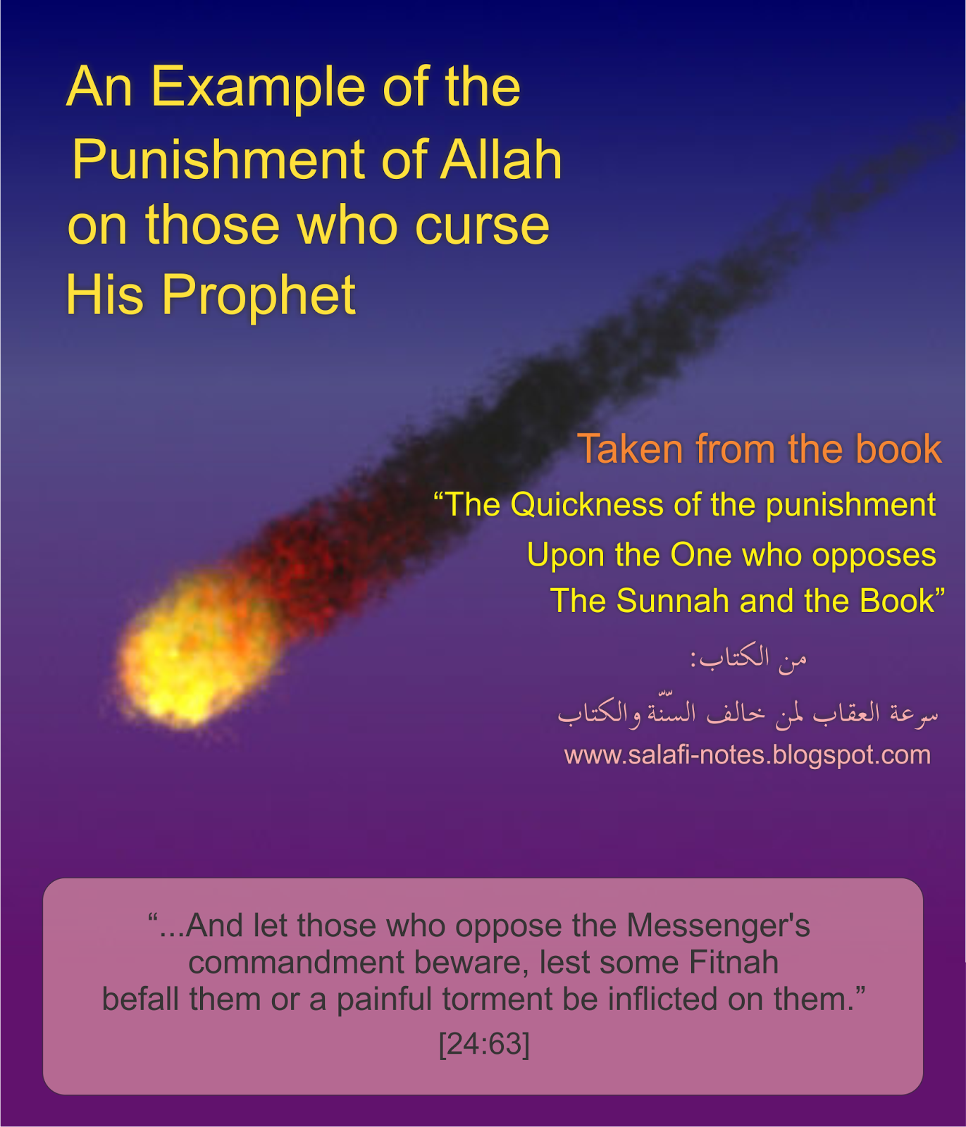 An Example Of The Punishment Of Allah On Those Who Curse His Prophet Salafi Notes