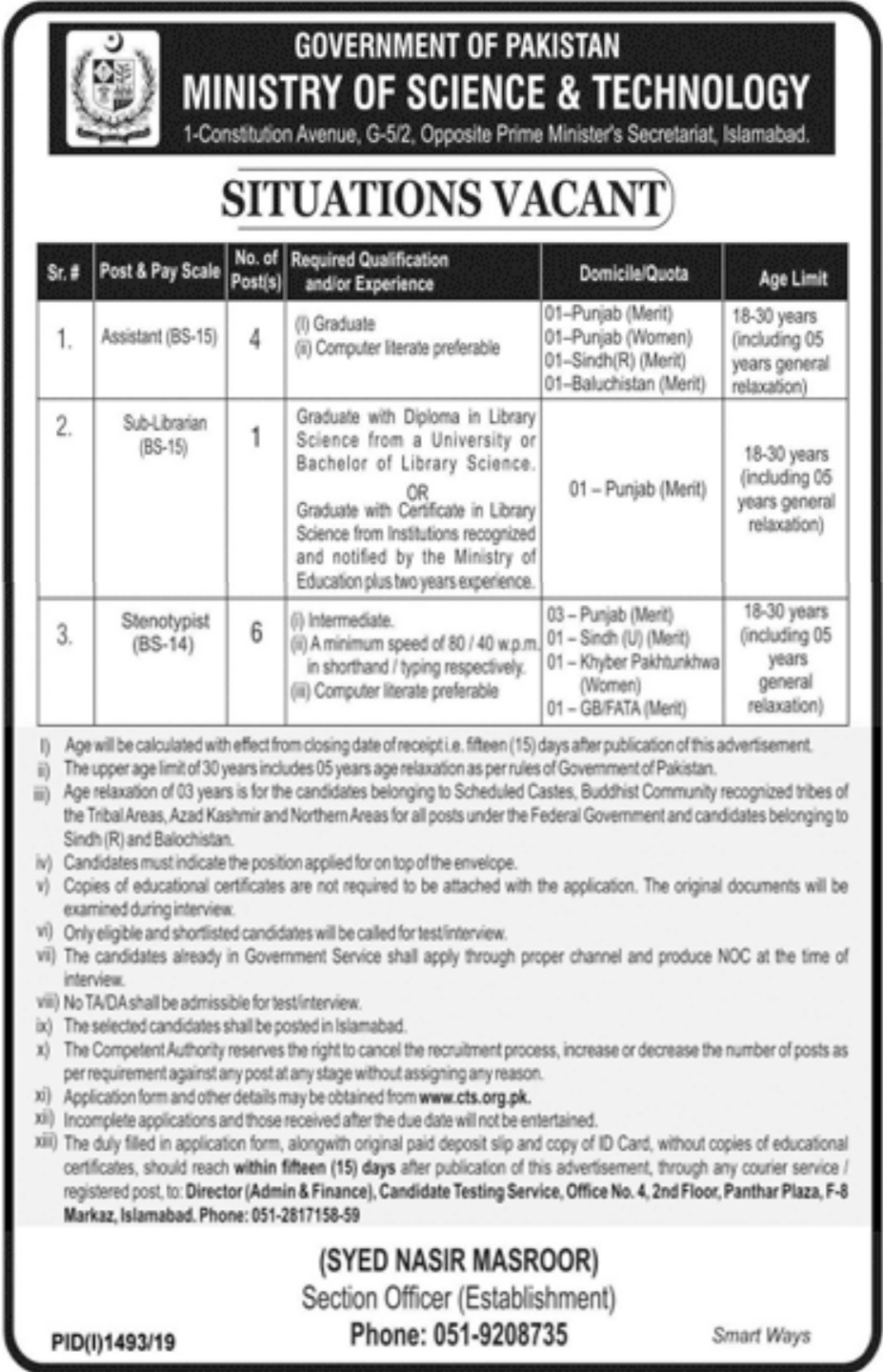 Ministry of Science & Technology Jobs 2019 Vacancies Advertisement Latest