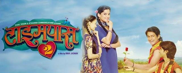 Free download mp4 marathi movies