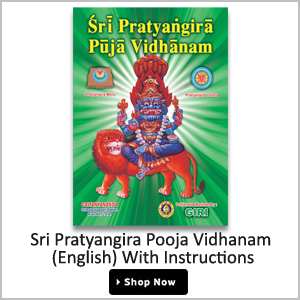 Sri Pratyangira Pooja Vidhanam (English)