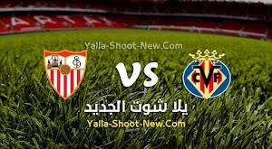 نتيجة مباراة فياريال واشبيلية اليوم بتاريخ 22-06-2020 في الدوري الاسباني