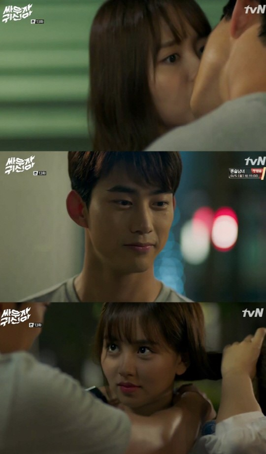 Taecyeon And Kim So Hyun Drama
