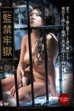 Prisoner Of Love Yuki Takizawa 2007