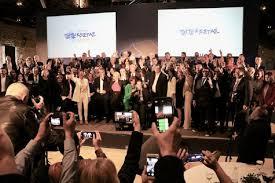 Οι υποψήφιοι περιφερειακοί σύμβουλοι στην Π.Ε Χαλκιδικής με τον Απόστολο Τζιτζικώστα