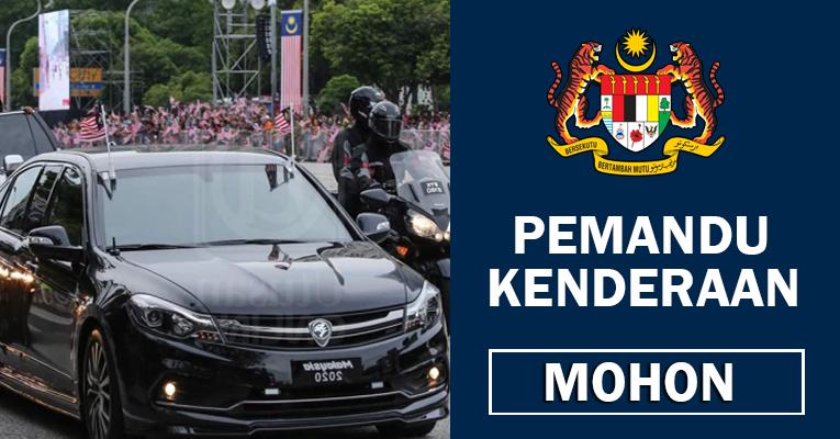 Cara Memohon Sebagai Pemandu Kenderaan Kerajaan Malaysia - Terbuka