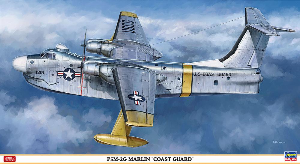 Hasegawa P5m 2g Marlin Coast Guard Boxart 1 72