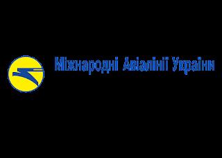 Ukraine International Airlines Logo Vector