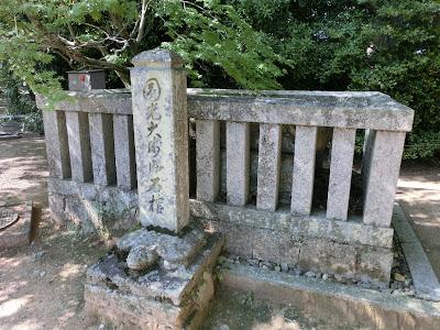 光明寺の石棺