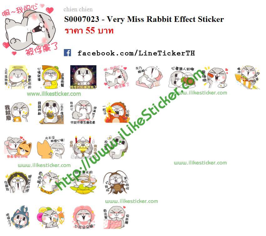 Very Miss Rabbit Effect Sticker