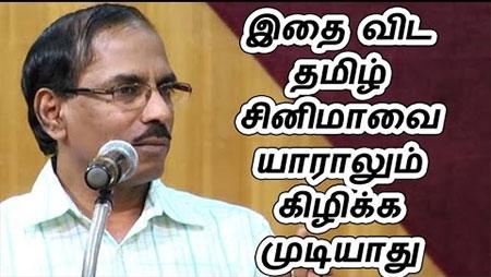 Pattimandram Raja Blast Tamil Cinema Excellent Speech