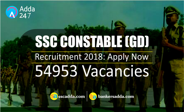 ssc-gd-constable-online-form
