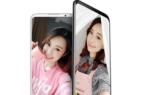 Sc: Meizu.com / Meizu 16th
