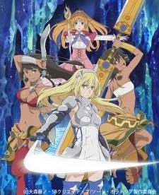 Dungeon ni Deai wo Motomeru no wa Machigatteiru Darou ka Gaiden: Sword Oratoria - HD Vietsub
