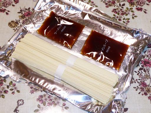 【ヒガシマル】九州の味 ヒガシフーズラーメン