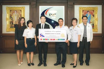 คุณณรงค์ เขียดเดช ผู้ว่าการการทางพิเศษแห่งประเทศไทย รับมอบเกียรติบัตร SDG-Enhanced Sustainability Report ปี 2559