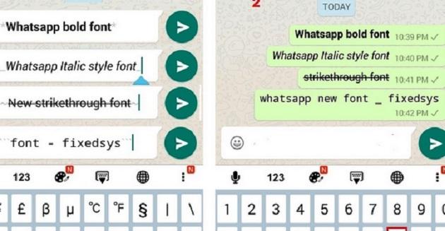 வாட்ஸ்அப்பில் எழுத்து வடிவை மாற்றும் வசதி | WhatsAPP in the text formatting feature !