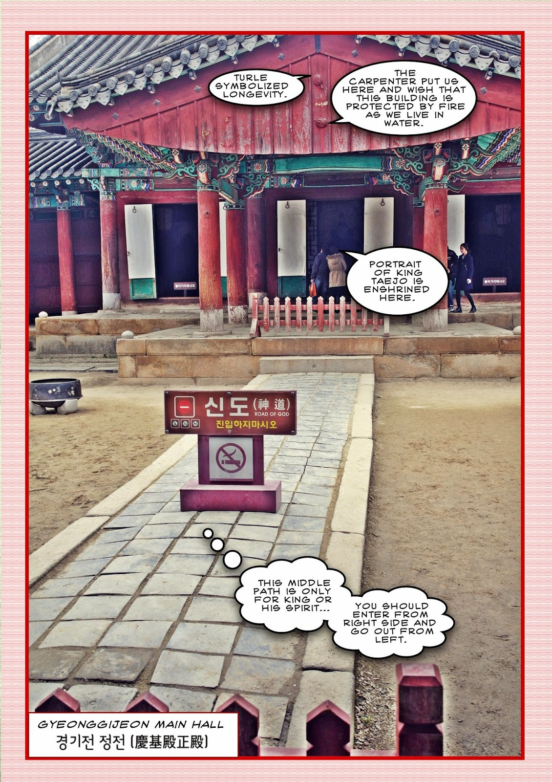 Must Visit in Jeonju: Gyeonggijeon Main Hall 경기전 정전 | meheartsoul.blogspot.com