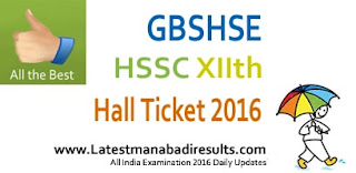 Goa Board 12th Admit Card 2016 HSSC General Vocational Arts Commerce Science Hall Ticket 2016, Goa Board HSSC Admit Card 2016, Goa 12th Class Hall Tickets 2016