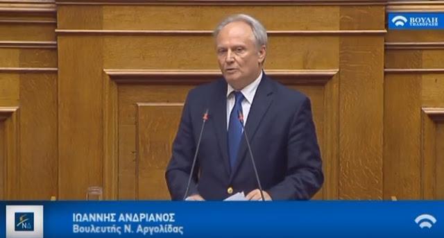 Ανδριανός στη Βουλή: Η ευθύνη και η πρόκληση είναι για την Κυβέρνηση πολύ μεγάλη