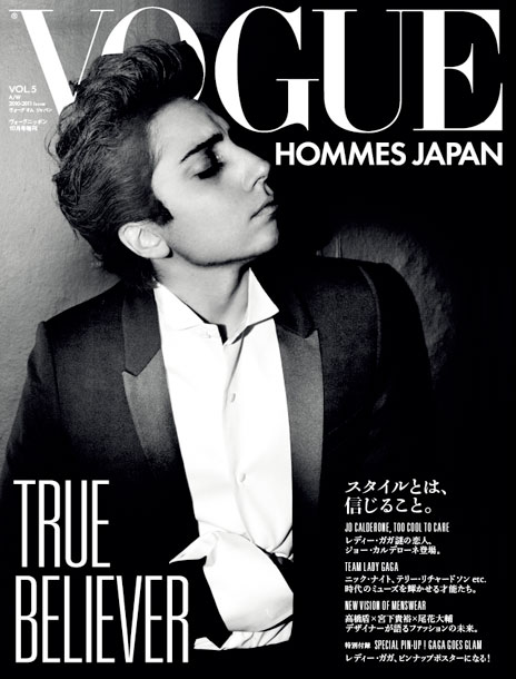 gaga-vogue-hommes-japan