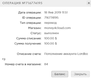 money4cloud.com mmgp