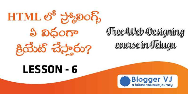 Website Designing Course | How to Create Scrollings in Web Pages in Telugu
