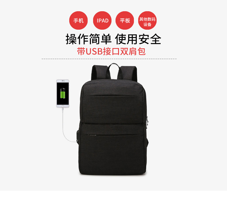 b77994d8a47 Durable USB Charging Backpack Grade A Design Travel Laptop Bag 138 ...