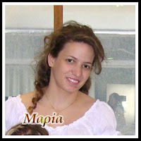 Μαρία Έμμογλου