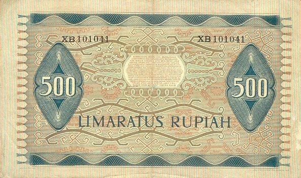 500 rupiah 1952 belakang