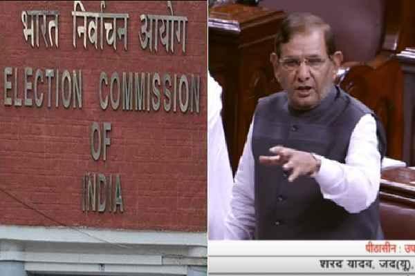 शरद यादव गए थे JDU का सिम्बल हथियानें, चुनाव आयोग ने लौटा दिया खाली हाथ