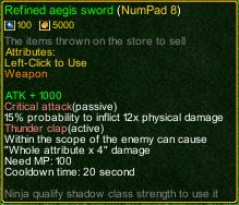naruto castle defense 6.0 Item Refined Aegis sword detail
