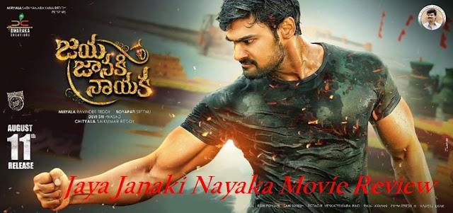 Jaya Janaki Nayaka Movie Review, Rating, Public Talk, Story