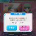 【バトガ】新制服ついに通常カードとしてガチャに追加!!