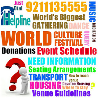 The World Culture Festival 2016 Helpline Number