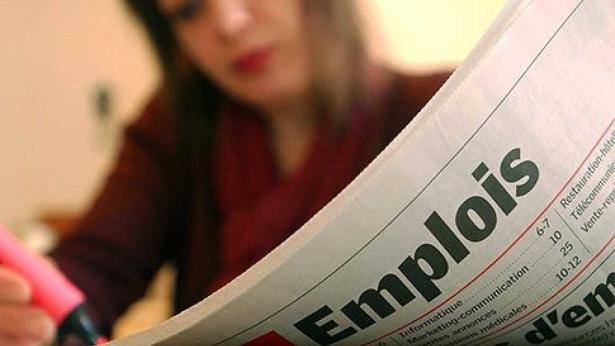 ارتفاع معدل البطالة خلال الفصل الثالث من سنة 2017