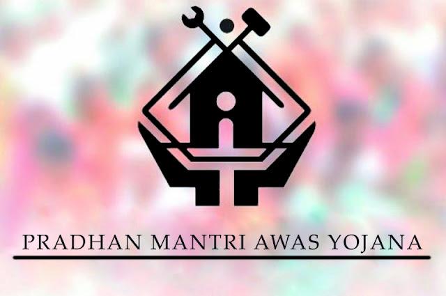 Apply Online Application Form Pradhan Mantri Awas Yojana