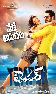 Temper (2015) Movie Download In Hindi HEVC Mobile 100MB
