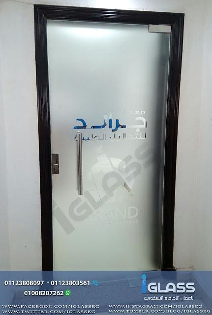 باب زجاج سيكوريت
