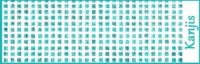 Kanjis japoneses comunes