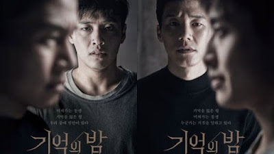 Movie, Filem, Forgotten, Korean Movie, Filem Korea, Forgotten Poster, Forgotten Cast, Pelakon Filem Korea Forgotten,  Kang Ha Neul, Kim Moo Yul, Moon Sung Geun, Na Young Hee, Plot Twist, Sad Ending,