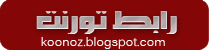 https://archive.org/download/Mansour-Al_Salimi/Mansour-Al_Salimi_archive.torrent
