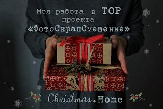 http://anetkavikrutasy.blogspot.ru/2016/11/1.html