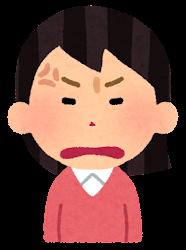怒る女性のイラスト(段階3)