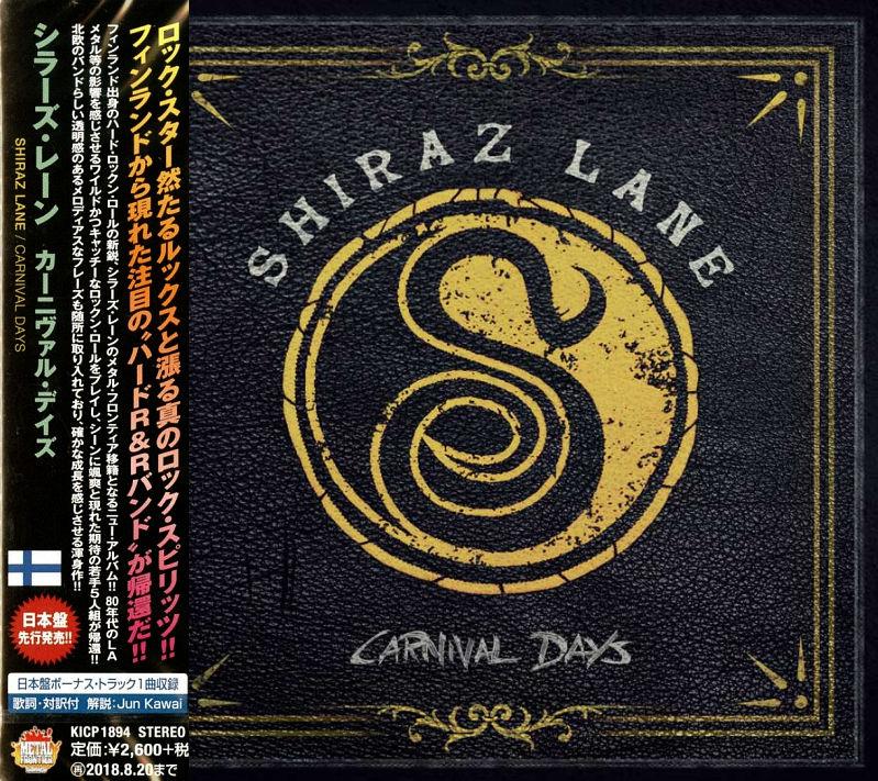 SHIRAZ LANE - Carnival Days [Japanese Edition +1] (2018) full
