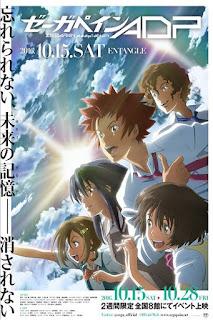 detail dan nonton trailer anime Zegapain ADP (2016)