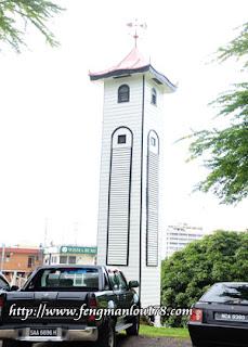 亚庇艾京生钟楼
