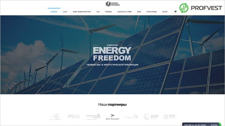 Energy-Freedom обзор и отзывы HYIP-проекта