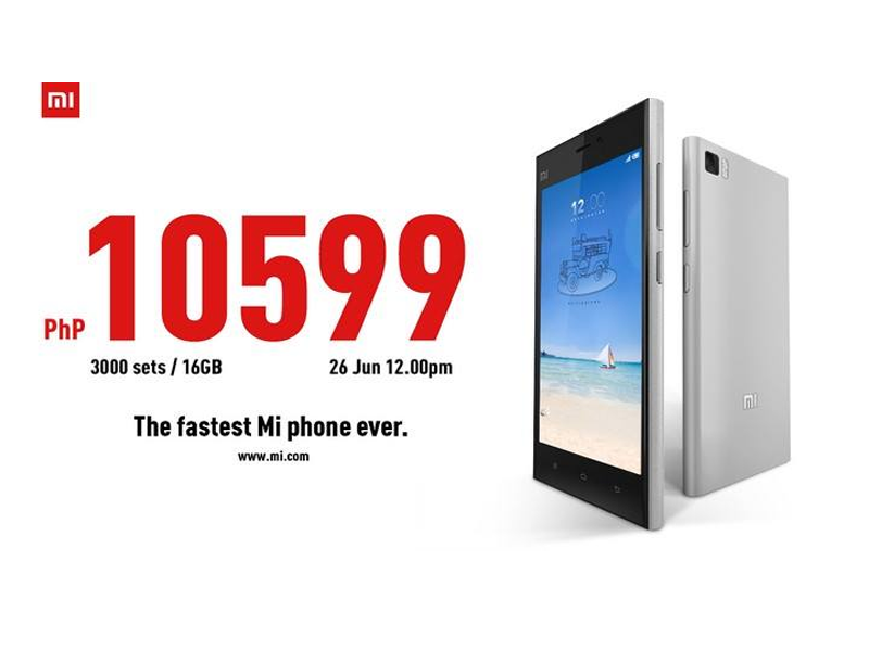The Fastest Mi Phone Ever Now For Only Php10,599! Quad-core, 5in Full HD, 13MP Camera