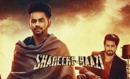 Shareeke Baazi Lyrics & Video | Jerry | Punjabi Song